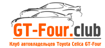 GT-Four.club